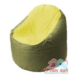 Живое кресло-мешок Bravo оливковое, сидушка желтая