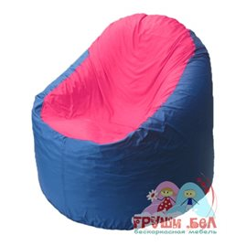 Живое кресло-мешок Bravo синее, сидушка малиновая