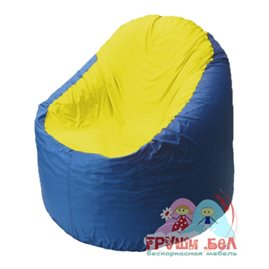 Живое кресло-мешок Bravo синее, сидушка желтая