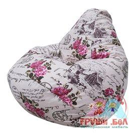 Живое кресло-мешок Груша Прованс