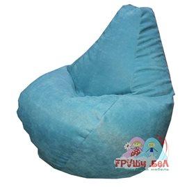 Живое кресло-мешок Груша голубое мини