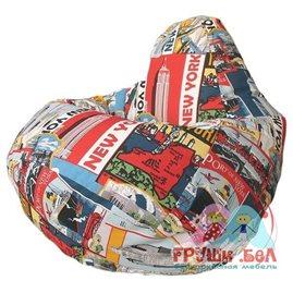 Живое кресло-мешок Груша Макси New York скотчгард