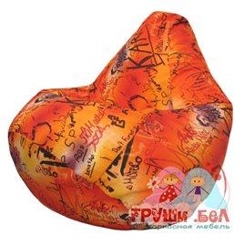Живое кресло-мешок Груша Графитис