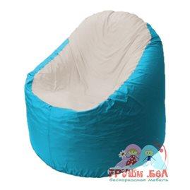 Живое кресло-мешок Bravo бирюзовое, сидушка слоновая кость