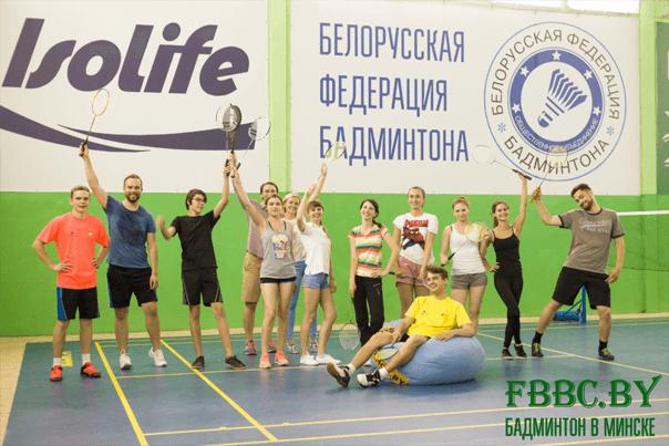 Неделя бадминтона в Минске