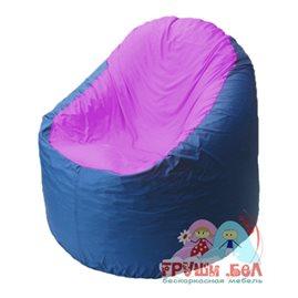 Живое кресло-мешок Bravo синее, сидушка сиреневая