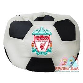 Живое кресло-мешок Мяч Стандарт Ливерпуль