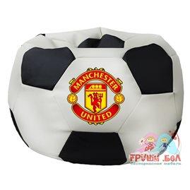 Живое кресло-мешок Мяч Стандарт Манчестер 2