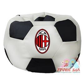 Живое кресло-мешок Мяч Стандарт Милан