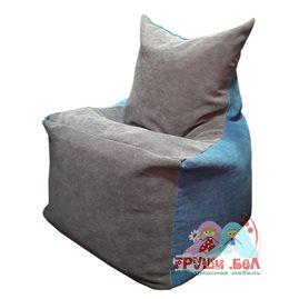 Живое кресло-мешок Фокс серо - голубой