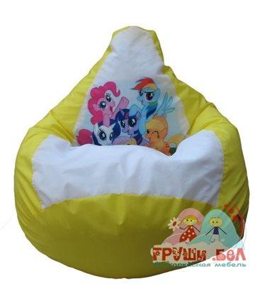 Живое кресло-мешок Пони