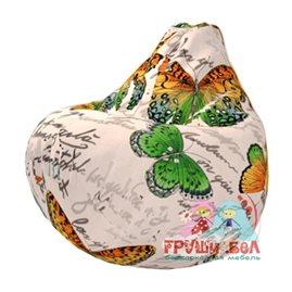 Живое кресло-мешок Груша Гарла А05