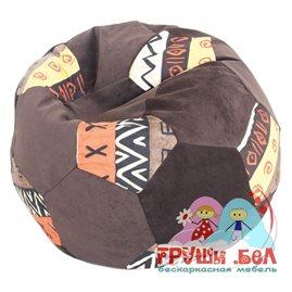 Живое кресло-мешок Мяч Шоко-Африка