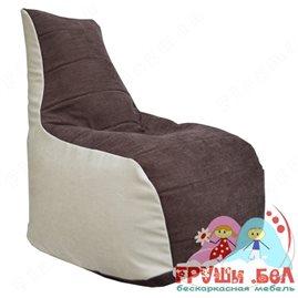Живое кресло-мешок Бумеранг Б1.4-01 (бежевый, коричневый)