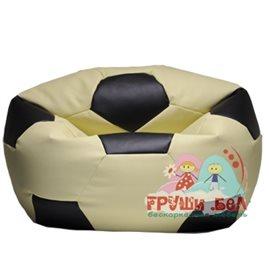 Живое кресло-мешок Мяч кремово-черный