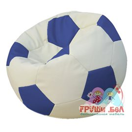 Живое кресло-мешок Мяч бело-синий
