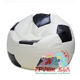 Живое кресло-мешок Мяч Стандарт бело-черное