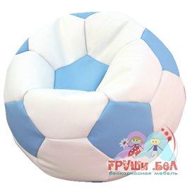 Живое кресло-мешок Мяч Стандарт бело-голубое