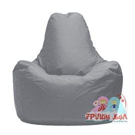 Живое кресло-мешок Спортинг серое