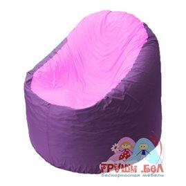 Живое кресло-мешок Bravo сиреневое, сидушка розовая