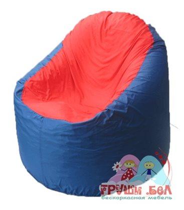 Живое кресло-мешок Bravo синее, сидушка красная