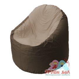 Живое кресло-мешок Bravo коричневое, сидушка темно-бежевая